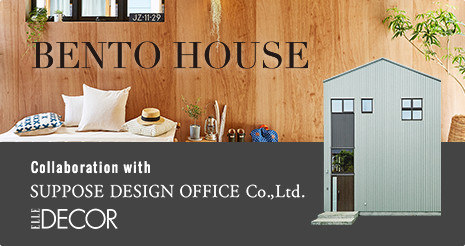 BENTO HOUSE - Collaboration with SUPPOSE DESIGN OFFICE Co.,Ltd. DECOR